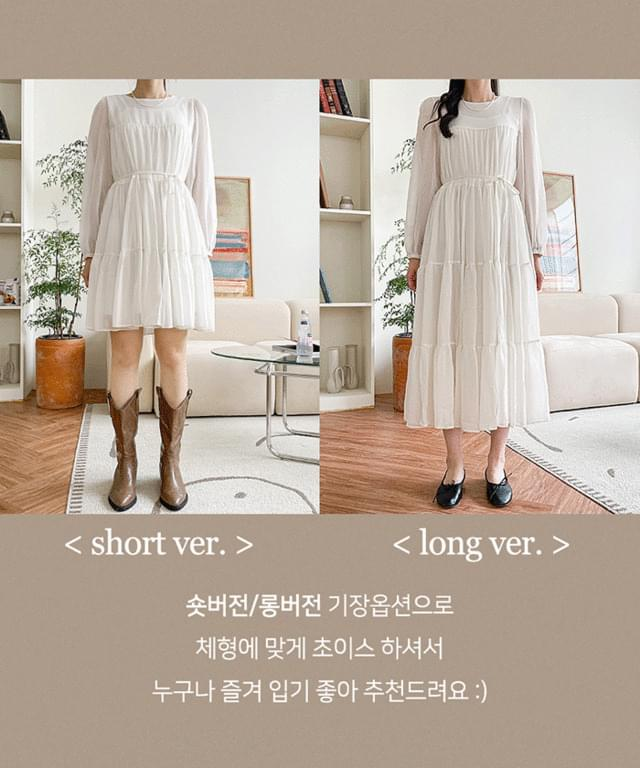 Romi lace shirring cancan Dress