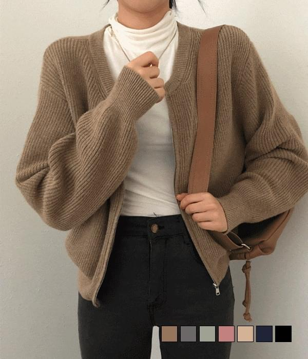 Sedia Wool Blend Soft Zipper Knitwear Zip-Up