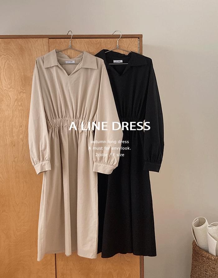 plain off collar Dress