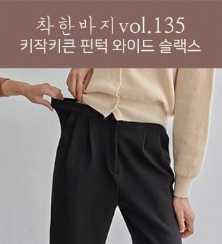 Nice Pants 135 shots / Tall Pintuck Wide Slacks #79267