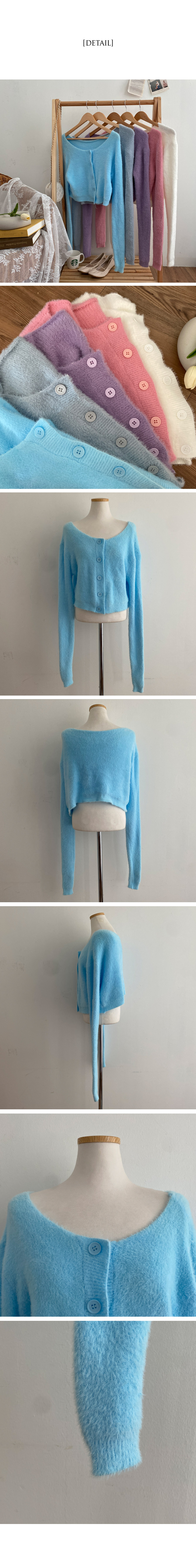 Fluffy Angora Knitwear Cardigan