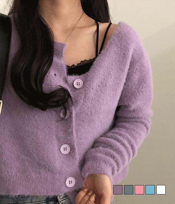 Fluffy Angora Knitwear Cardigan 針織外套