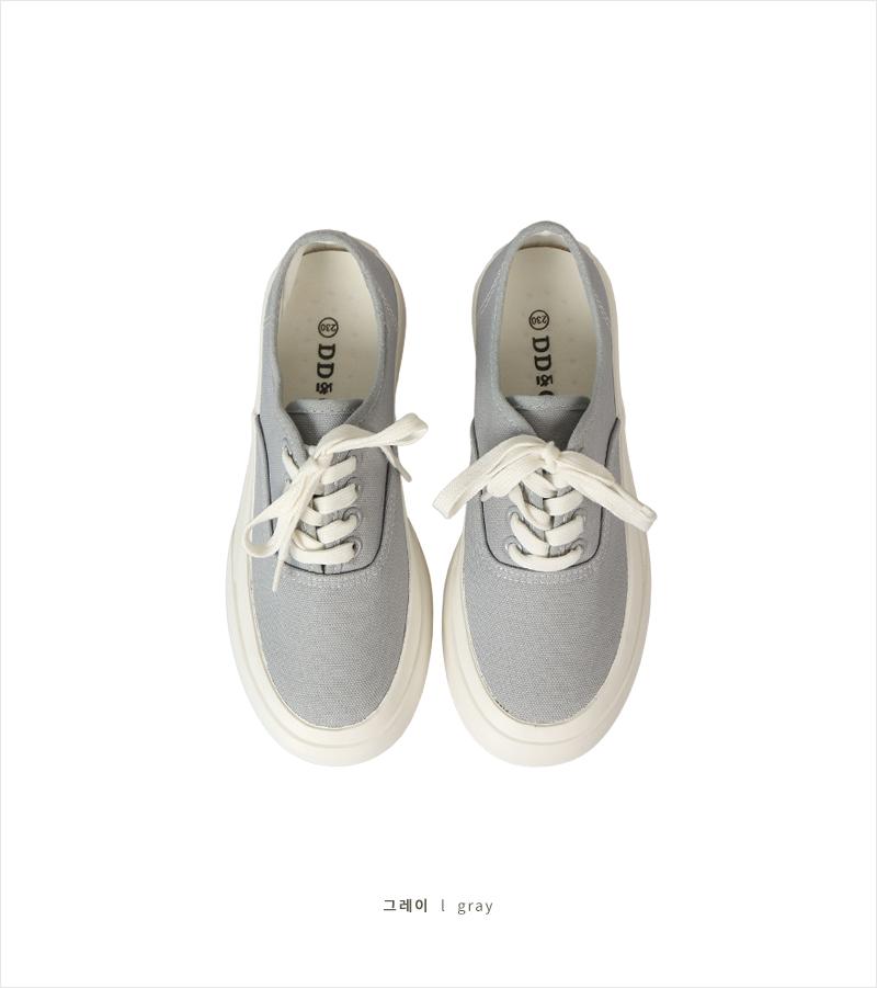 Everyday Sneakers