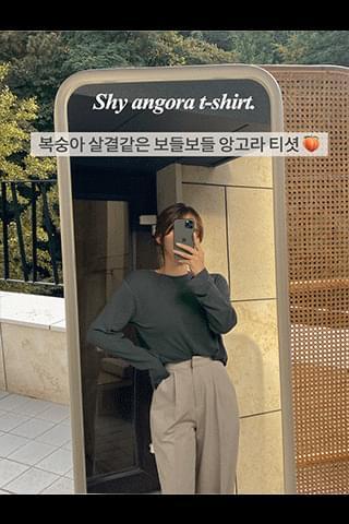 shaiangora t-shirt