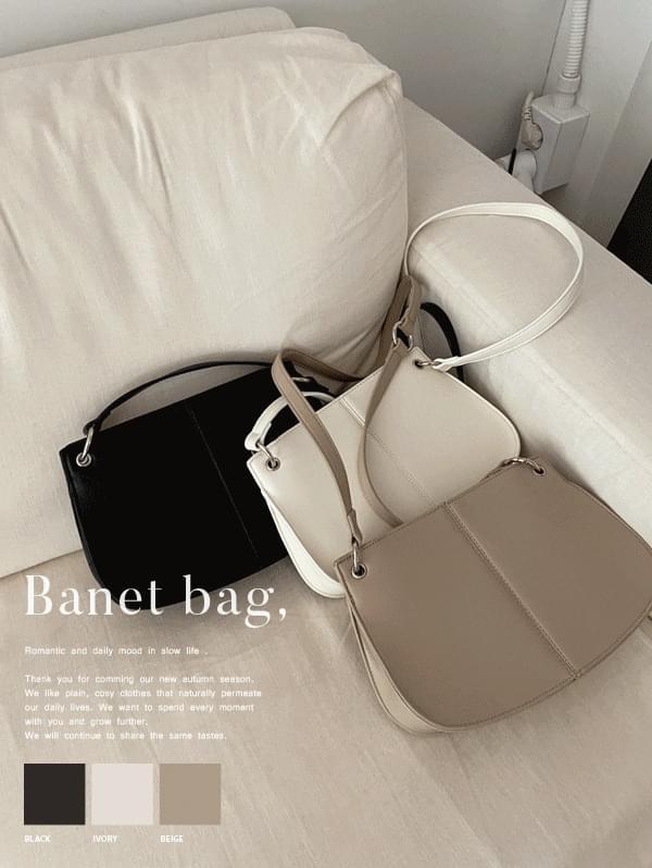 Barnett Matte Cross Bag - 3color 肩背包