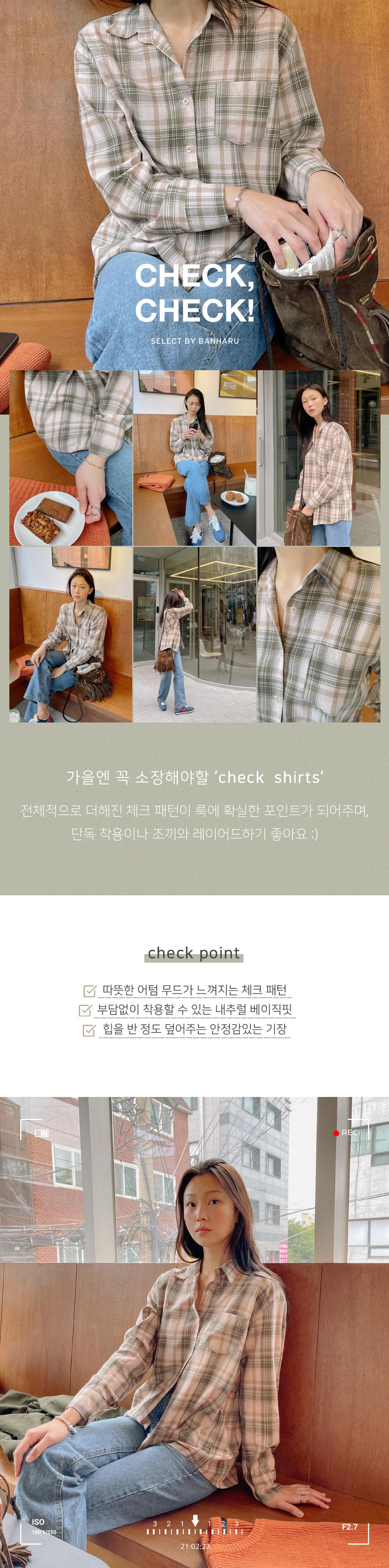 bellow cotton check shirt