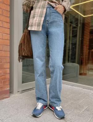 Amber Straight Denim Pants