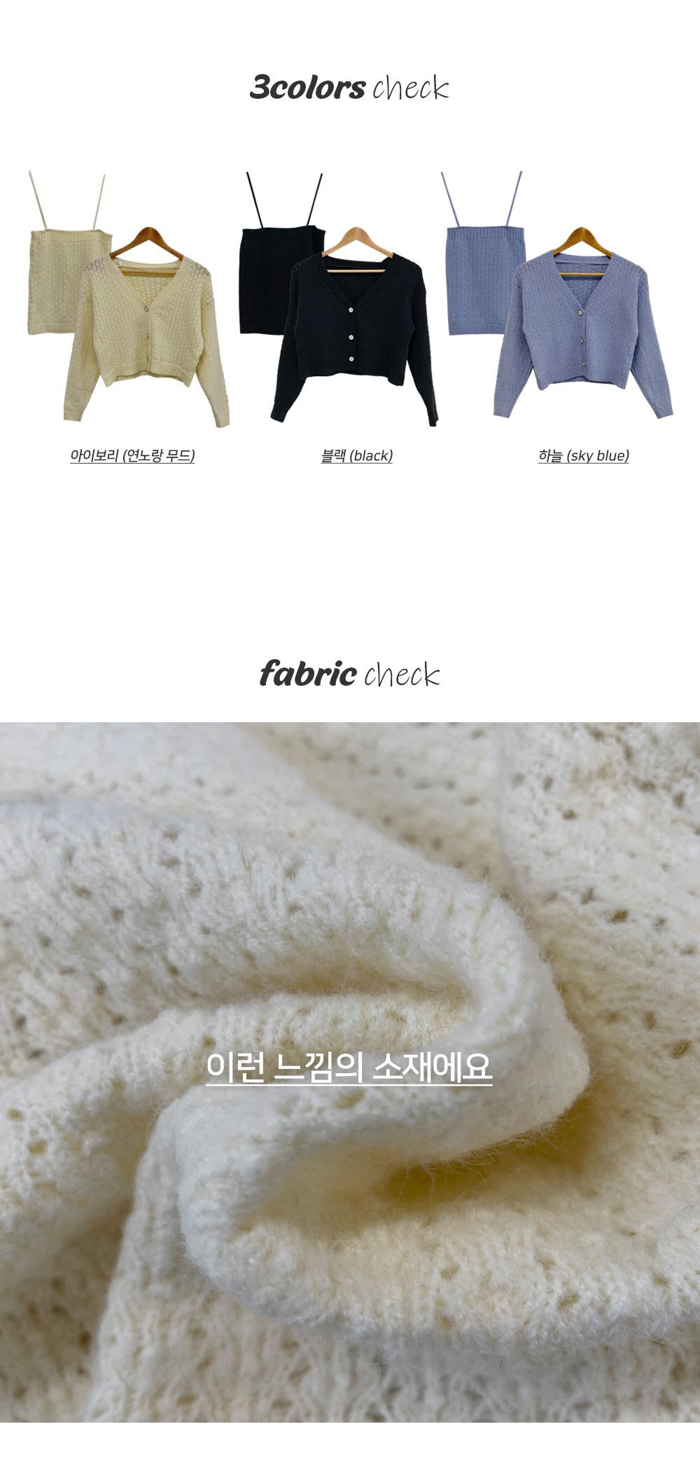 Ella Fluffy Knitwear Set