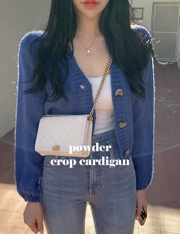 powder crop cardigan