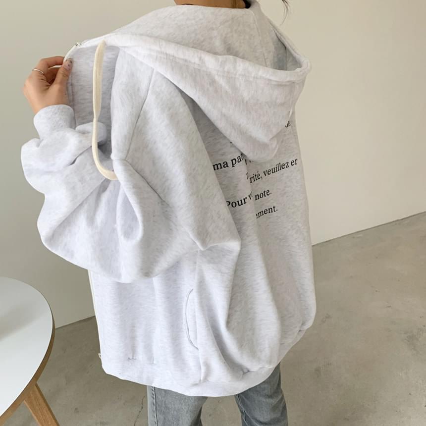 Lettering Woolen hooded zip-up
