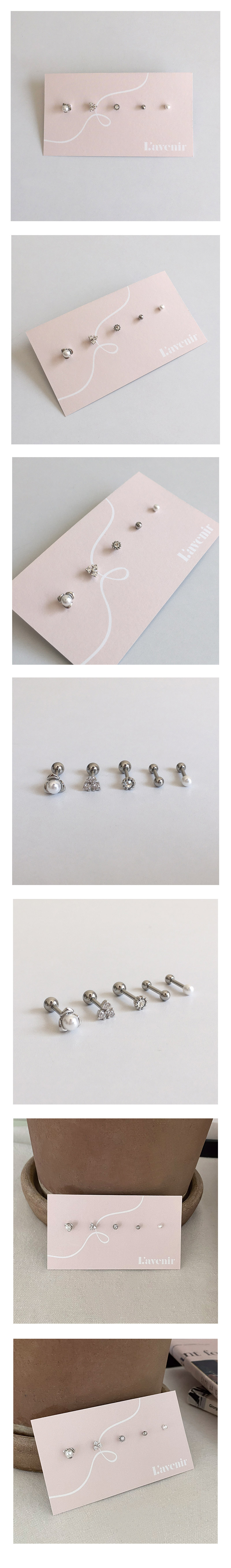 burst piercing set