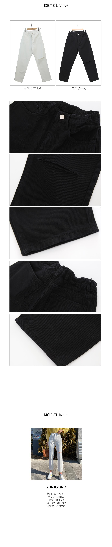 Backband Knee Knife Vintage Date Cotton Pants