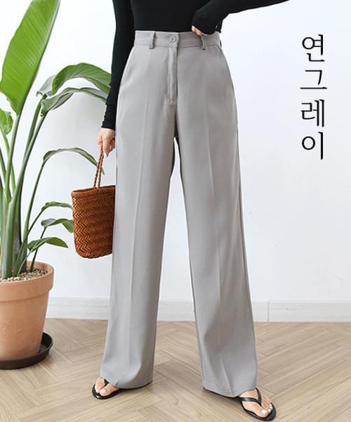 Modern high-waisted semi-wide slacks