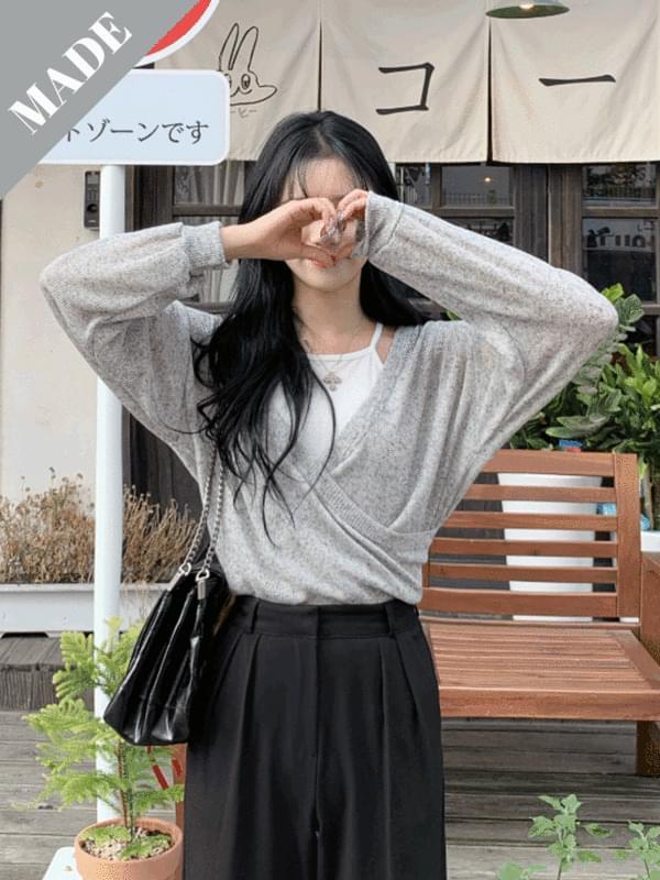 Basic inner sleeveless
