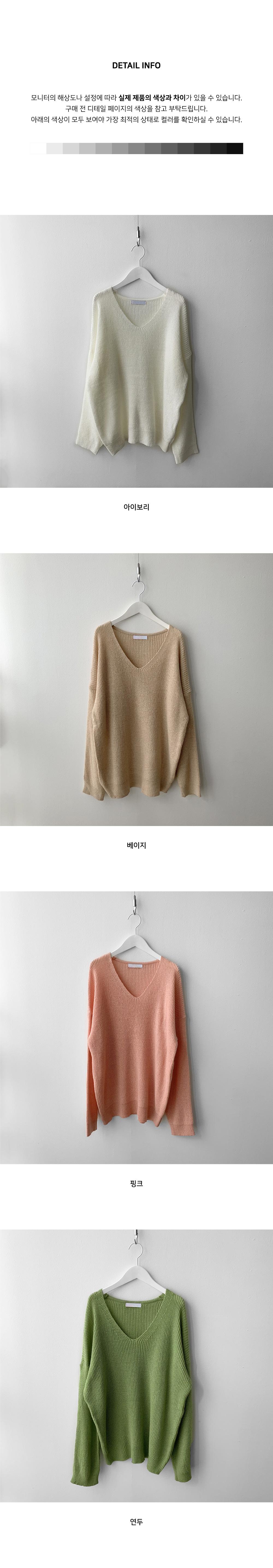 Ciddin Loose-fit Fit Hachi V-Neck Knitwear