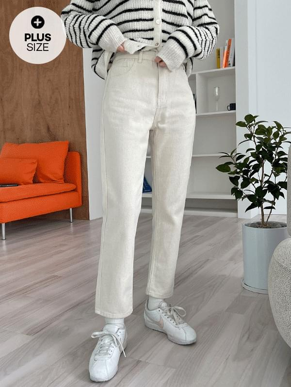 Awesome straight fit cotton pants