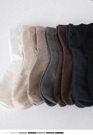 heart pounding socks