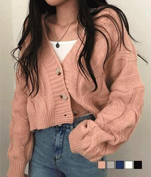 Love Twisted cropped cardigan