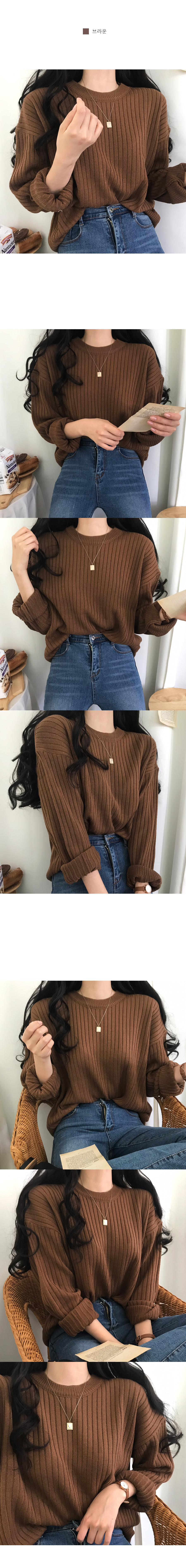 Brown Tone Ribbed Loose-fit Knitwear
