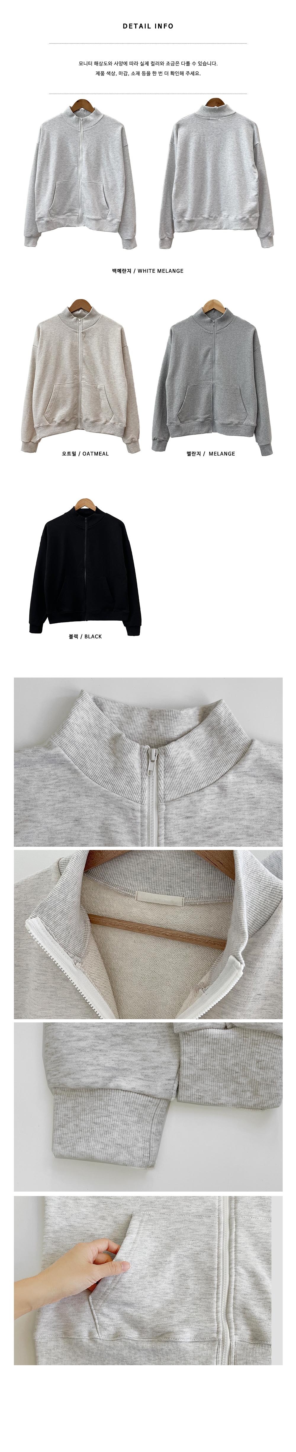 Open jjuri Sweatshirt feud zip