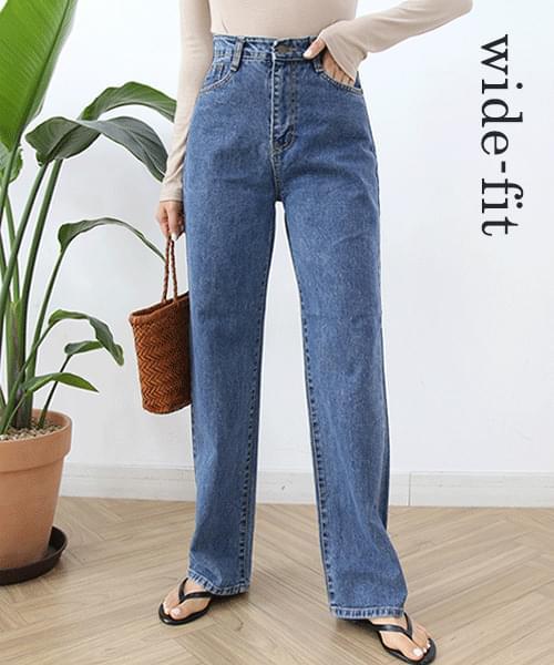 High Nan Spandex Wide Jeans