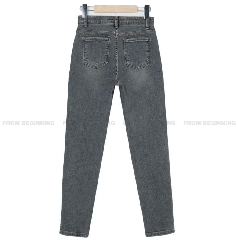 Hidden Banding Slim Straight Denim Pants