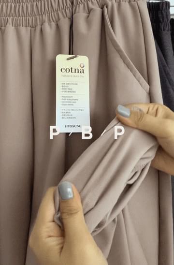 PBP super soft coat or jogger pants