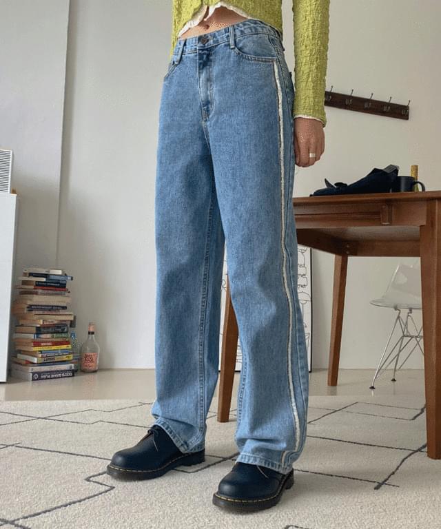 Ker Vintage Line Wide Denim Pants