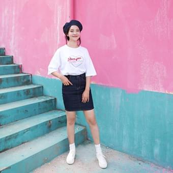 Ellip Denim Skirt