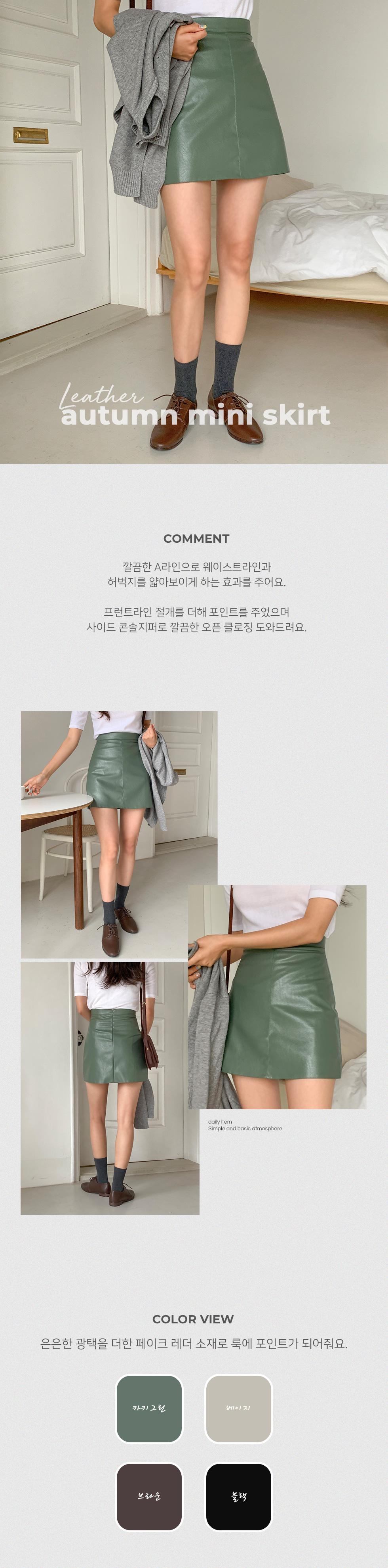 moodless skirt