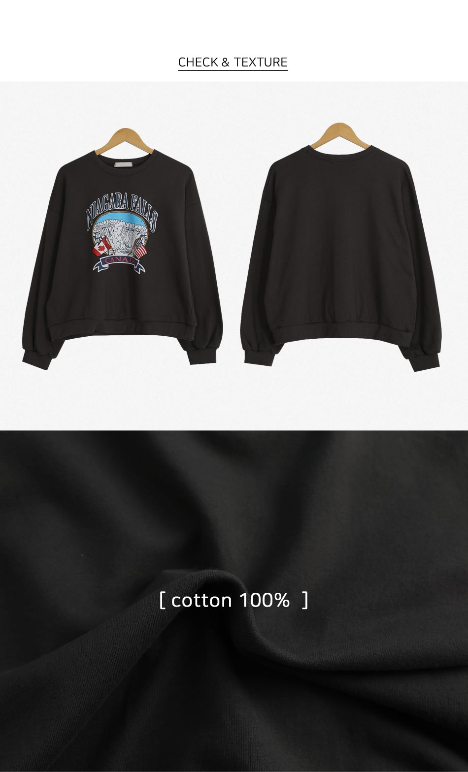 canadian Sweatshirt