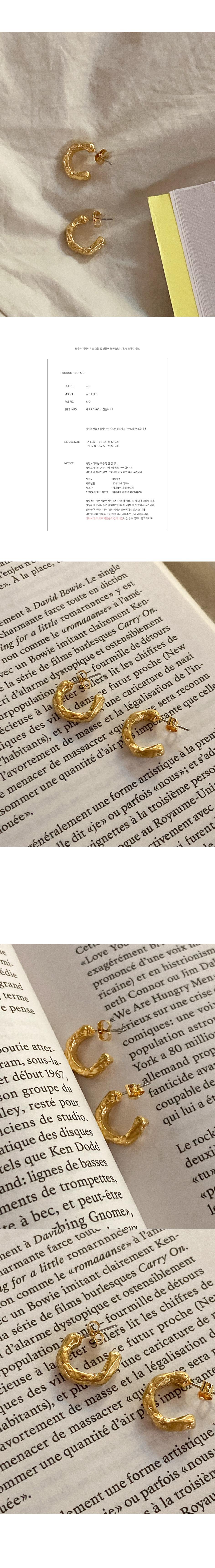 Kidoi Gold Ring Earrings