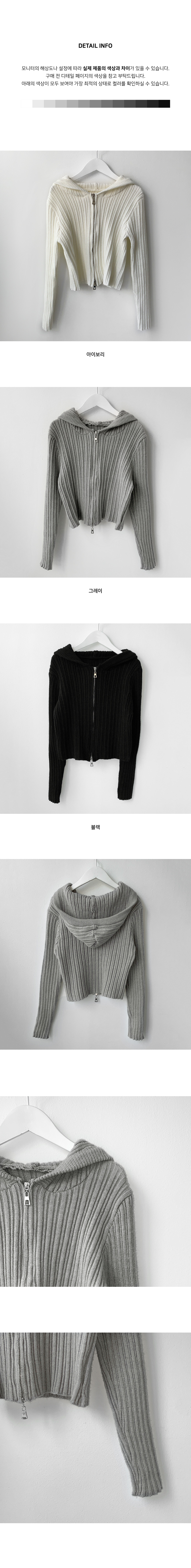 Ray Two-Way Ribbed Hooded Zip-Up Knitwear