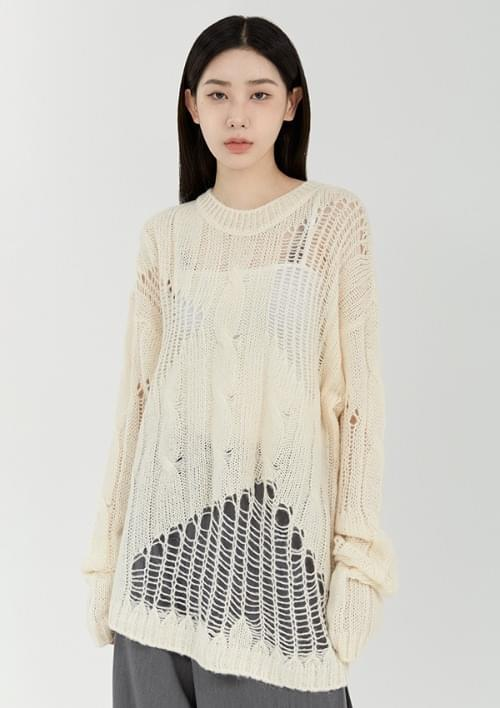 armoo knit