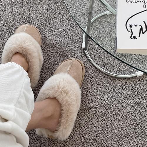 Eulens fur slippers