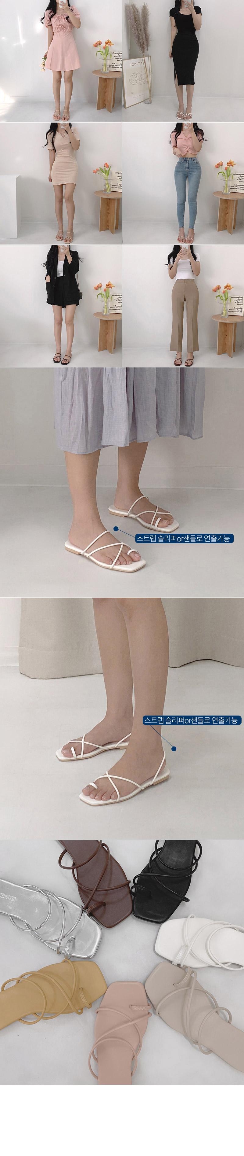 Body X-Thong Sandal Slippers