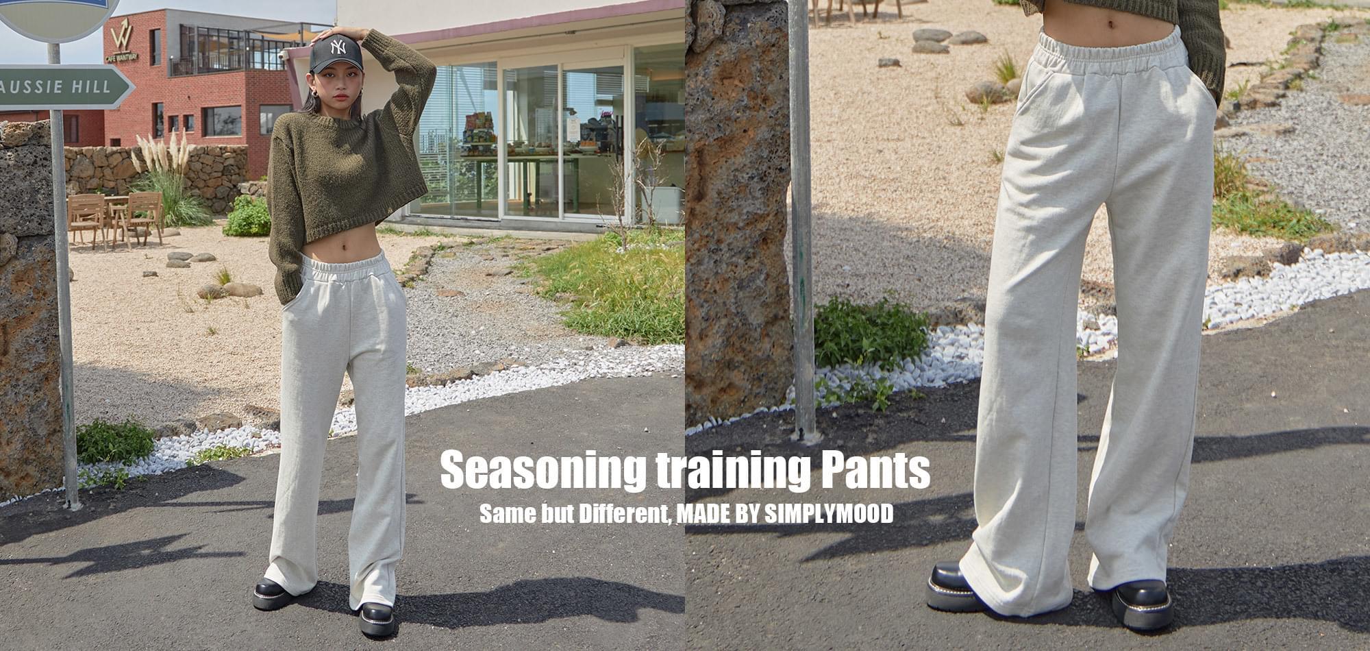 season training pants