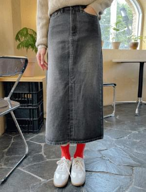 Cosmos Denim Long Skirt