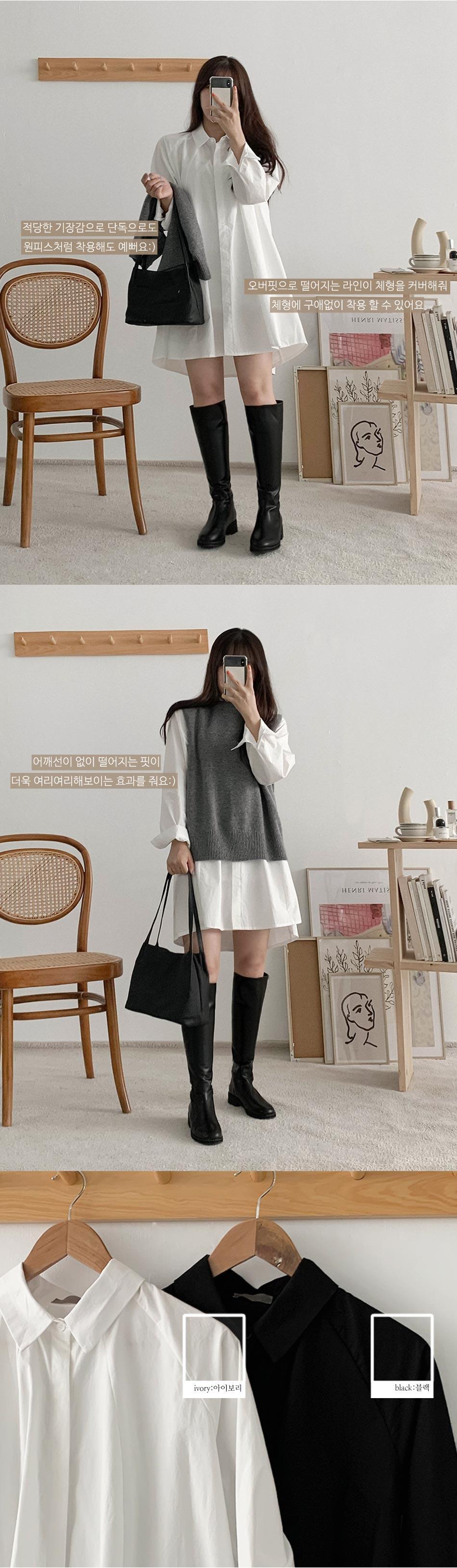 Recommended for short girls Bota Shirt Dress