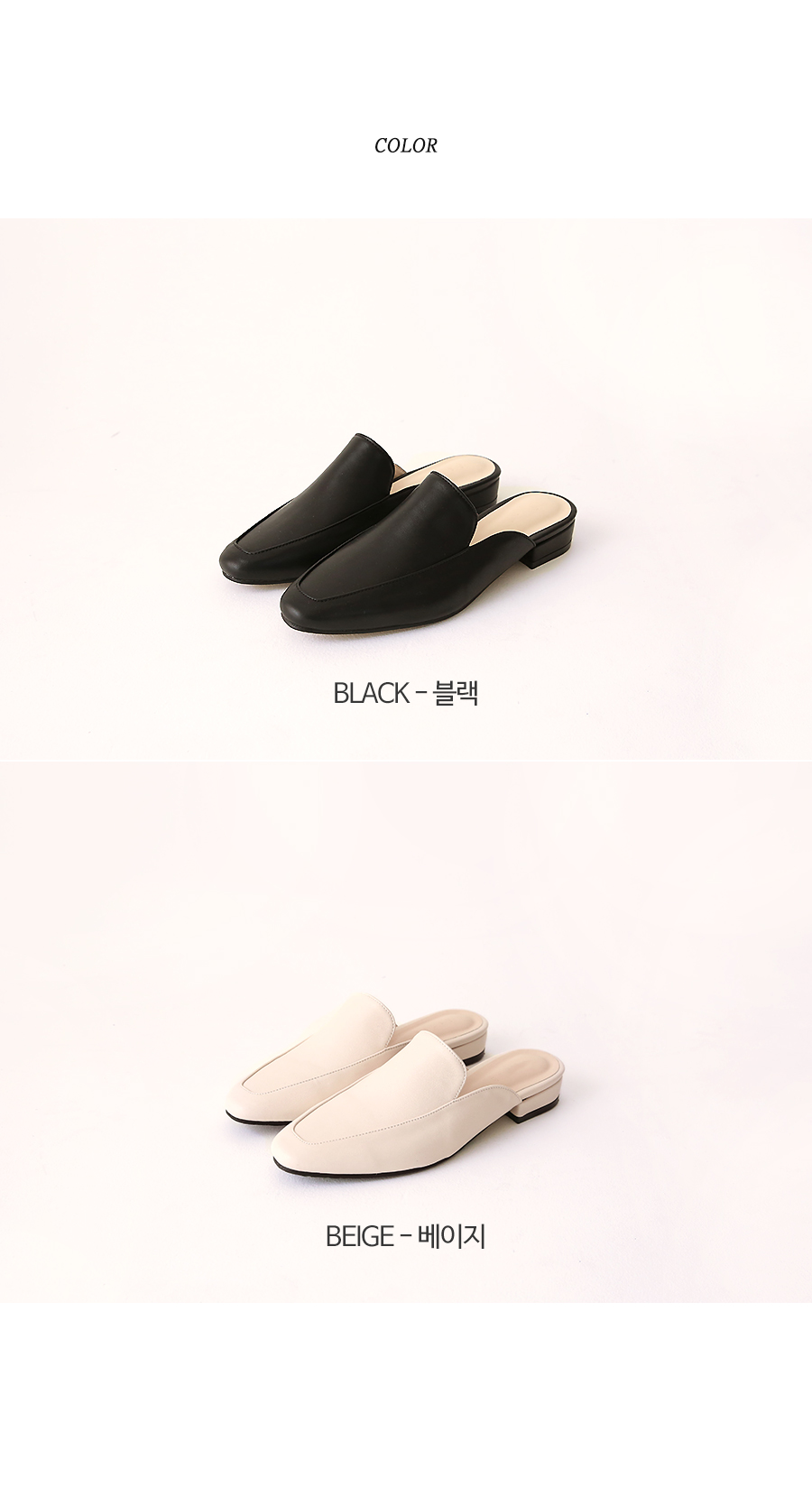 Low Heel Leatherette Bloafers