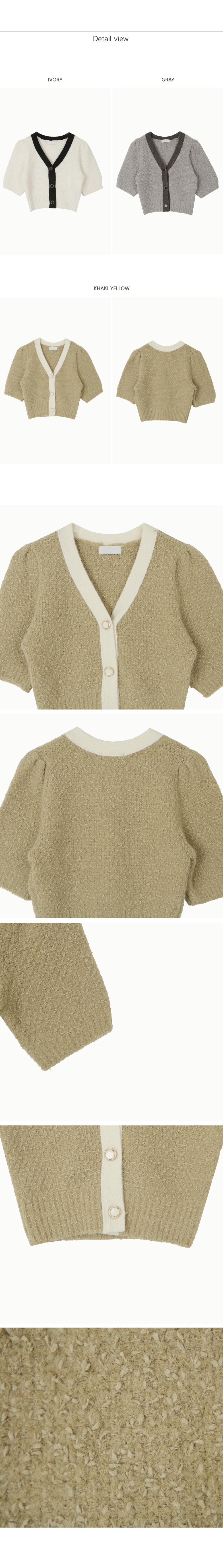 Alpaca Color Matching Knitwear