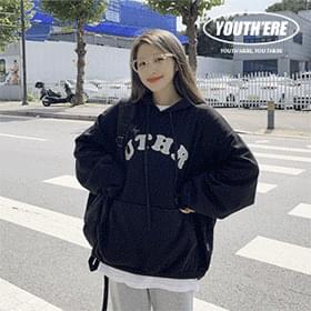 Youth Hearing Lettering Hoodie