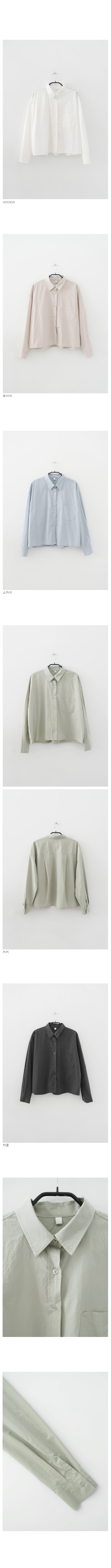 washing cotton crop shirts