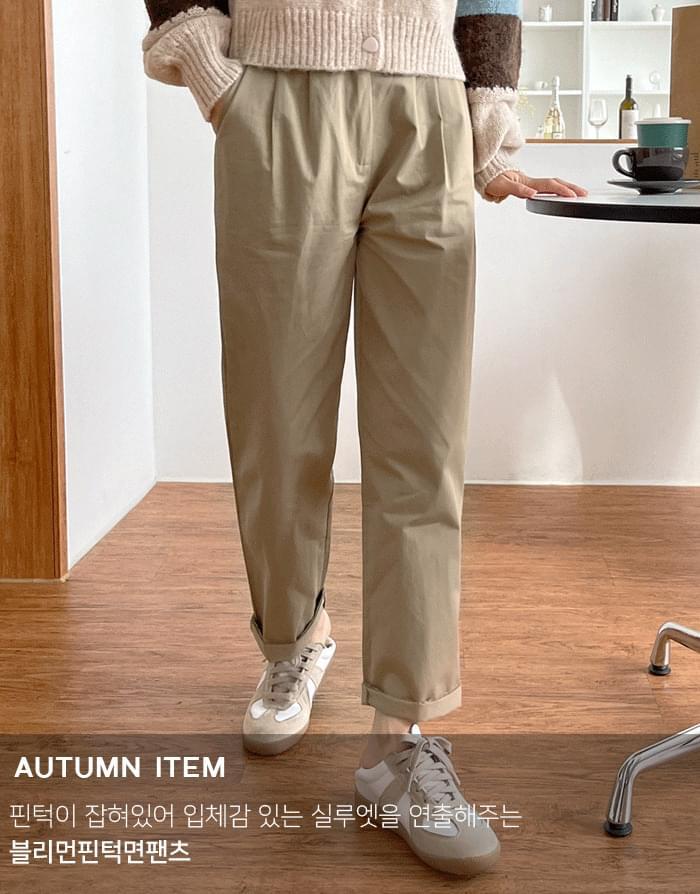 Bliman Pintuck Cotton Pants