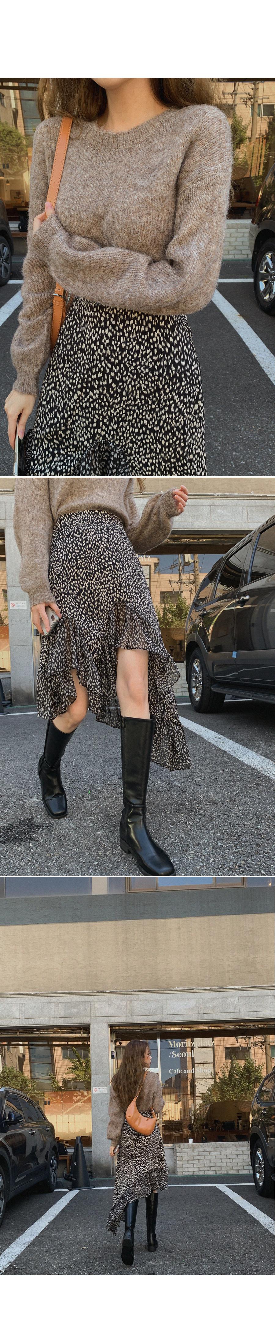 Leopard Rhythm Unballed Skirt