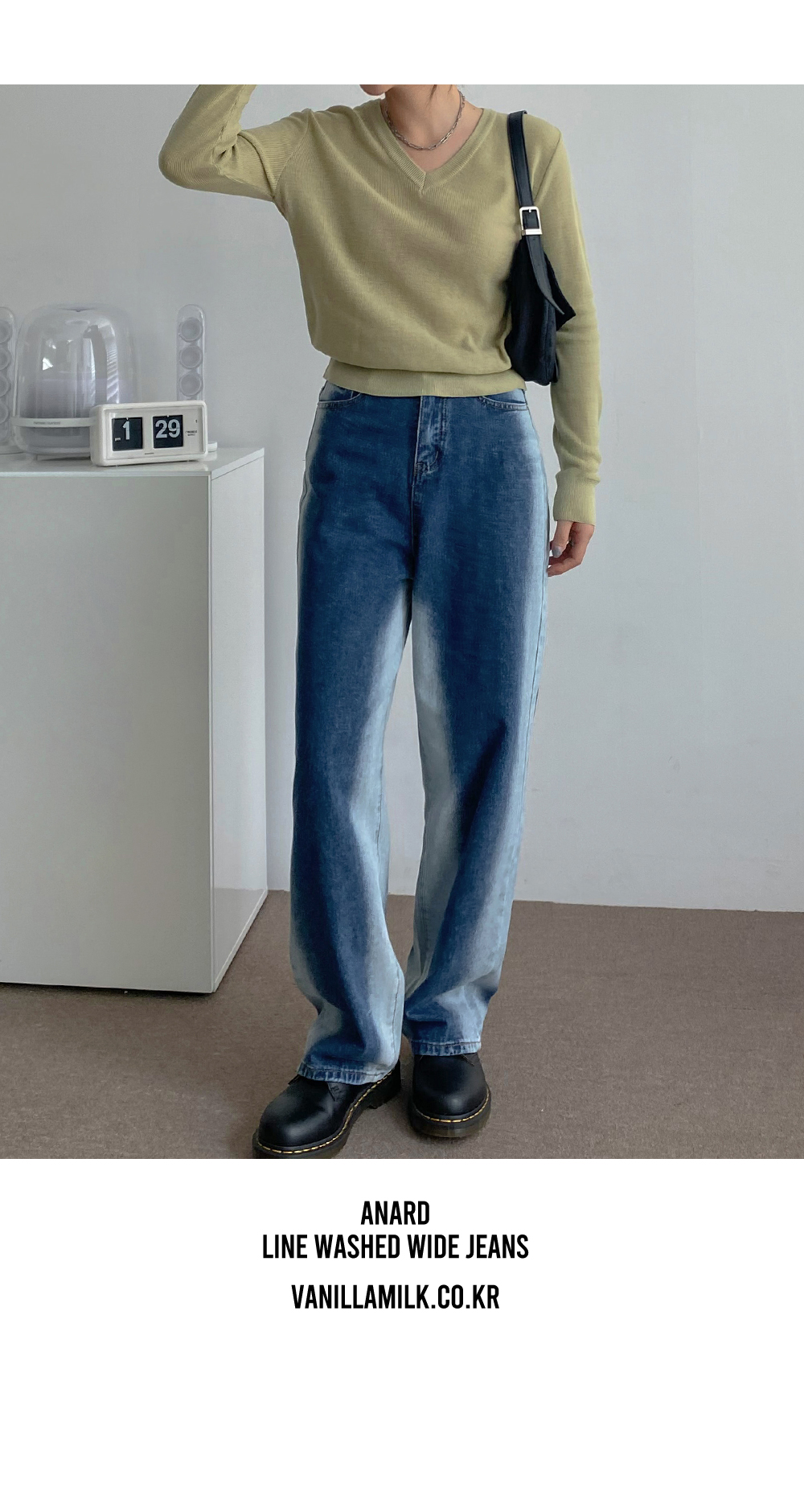 And Ard Line Faded Wide Denim Pants