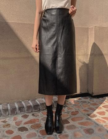 Low Cut Front Slit Banding Leather Skirt