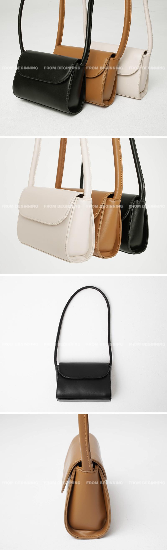 Basic Cover Square Mini Shoulder Bag