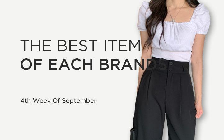THE BEST ITEM OF EACH BRANDS - 4th Week Of September