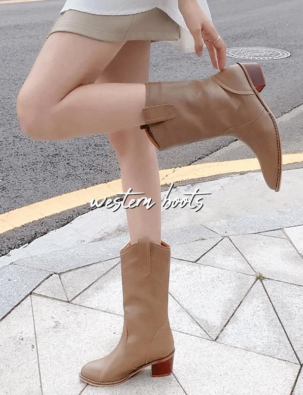 deep half western boots
